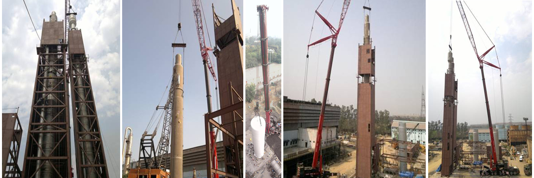 Equipment Erection at OP-II BSP Bhilai